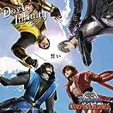 誓い(戦国BASARA Ver.)【ジャケットA】(DVD付)