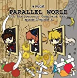 PARALLEL WORLD 5th Anniversary Complete Best -episode.0~episode.3-