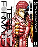 テラフォーマーズ 11 (ヤングジャンプコミックスDIGITAL)