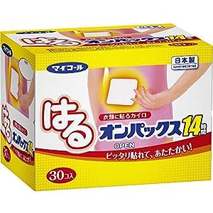 はるオンパックス 貼るカイロ 30個入 【日本...の関連商品1