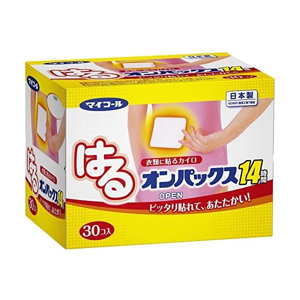 はるオンパックス 貼るカイロ 30個入 【日本製...の商品画像