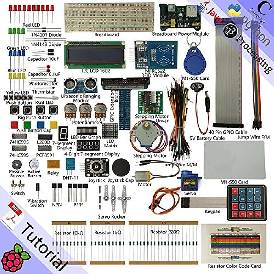 出血神社夕暮れFreenove RFID Starter Kit for Raspberry Pi スターターキット  初心者学習 [並行輸入品]