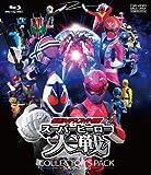 仮面ライダー×スーパー戦隊 スーパーヒーロー大戦 コレクターズパック[Blu-ray/ブルーレイ]
