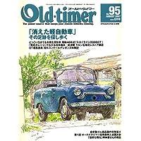 Old-timer (オールドタイマー) 2007年 08月号 [雑誌]