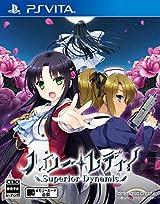 暁WORKS「ハロー・レディ!」PS Vita版11月発売。アペンドも収録