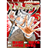 中間管理録トネガワ(5) (ヤングマガジンコミックス)
