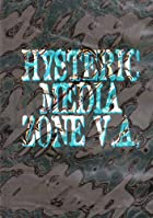 HYSTERIC MEDIA ZONE VIII(在庫あり。)