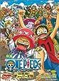 ワンピース 珍獣島のチョッパー王国(同時収録:夢のサッカー王!) [DVD]