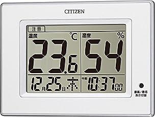CITIZEN(リズム時計) 【高精度温度湿度計】 ライフナビD200A プラスチック枠/白色 8RD200-A03
