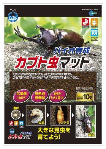 マルカン バイオ育成カブト虫マット 10L M-703