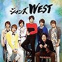 ええじゃないか【初回盤(WEST盤)】(CD DVD)