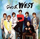 ええじゃないか【初回盤(WEST盤)】(CD+DVD)