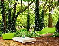 Yosot 自然の風景の 森の壁の壁のカスタム大きなフレスコ画の緑の3D壁紙-350cmx245cm