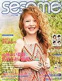 sesame (セサミ) 2014年 07月号 [雑誌]