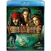 パイレーツ・オブ・カリビアン/デッドマンズ・チェスト(期間限定) [Blu-ray]