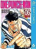 ワンパンマン 6 (ジャンプコミックスDIGITAL)