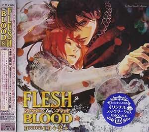 ルボー・サウンドコレクション ドラマCD FLESH&BLOOD 8