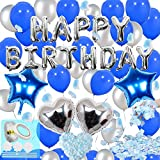 Tebrcon 誕生日 飾り 風船 セット HAPPY BIRTHDAY 装飾 バースデー ガーランド バースデー パーティー 誕生日 飾り付け