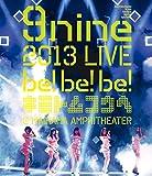9nine 2013 LIVE 「be!be!be!-キミトムコ...[Blu-ray/ブルーレイ]