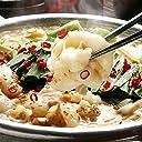 博多 若杉 厚切り 小腸 もつ鍋セット 牛もつ鍋 もつ鍋 味噌味 (3~4人前)