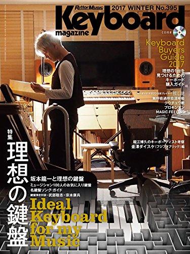 Keyboard magazine (キーボード マガジン) 2017年1月号 WINTER (CD付) [雑誌]の詳細を見る