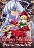 Rozen Maiden Traumend 3 [DVD] [Import]