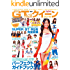 GALS PARADISE 2016 スーパーGTレースクイーン オフィシャルガイドブック