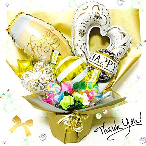 開店祝い 記念日に キャンディブーケ バルーンギフト シャンパン 送料無料