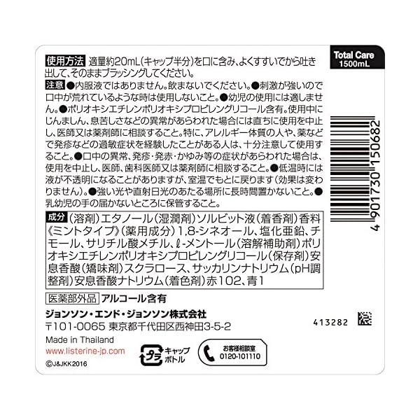 【Amazon.co.jp限定】【大容量】薬用...の紹介画像2