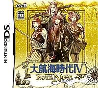 大航海時代IV~ROTA NOVA~