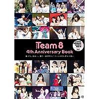 AKB48 Team8 4th Anniversary Book