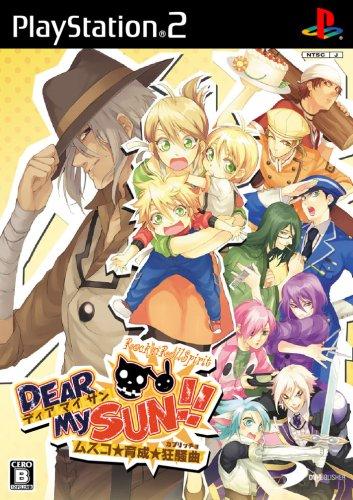 DEAR My SUN!! ~ムスコ★育成★狂騒曲~(通常版) / D3 PUBLISHER