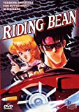Riding Bean [Italian Edition]