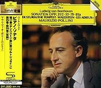 Beethoven: Piano Sonatas Nos. 17. 21 by Maurizio Pollini (2011-09-07)