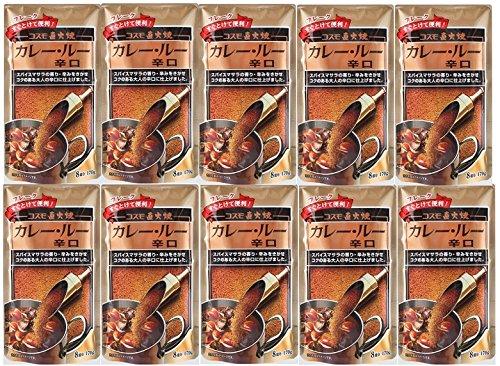 コスモ直火焼 カレールー 辛口 170g×10袋