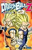 ドラゴンボールZ魔人ブウ激闘編 巻5―TV版アニメコミックス (ジャンプコミックス)