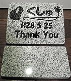 本格文字彫入れ型 屋外 ペット墓 20cm×15cm文字彫入れ (20字まで無料) セメント付き全国送料無料(一部地域を除く) 小動物用
