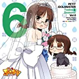 PETIT IDOLM@STER Twelve Seasons! Vol.6 秋月律子&ちっちゃん(WEDDING BELL)