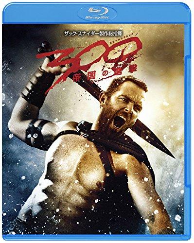 300 <スリーハンドレッド> ~帝国の進撃~ ブルーレイ &DVDセット(初回限定生産/2枚組/デジタルコピー付) [Blu-ray]の詳細を見る