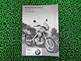 中古 BMW 正規 バイク 整備書 取扱説明書 F650GS Dakar 整備情報