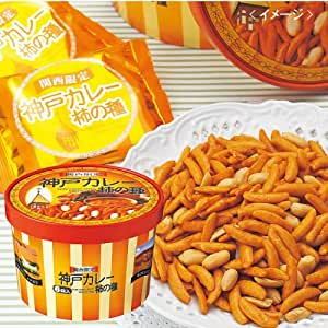 【兵庫 お土産】神戸カレー柿の種(兵庫 ) | せんべい・米菓 通販