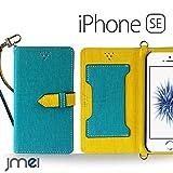 iPhone SE ケース JMEIオリジナルカルネケース VESTA ブルー apple アイフォン se docomo au softbank スマホ カバー スマホケース 手帳型 ショルダー スリム スマートフォン