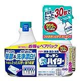 【数量限定】 キッチン泡ハイター 台所用漂白剤 スプレー + つけかえ用 ペアパック 800ml
