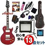 RITTER バッグ付!エレキギター入門13点セット|Aria Pro II  PE-350 WR /ワインレッド アリアプロ2 ・軽量&胴薄ボディ・レスポールタイプ