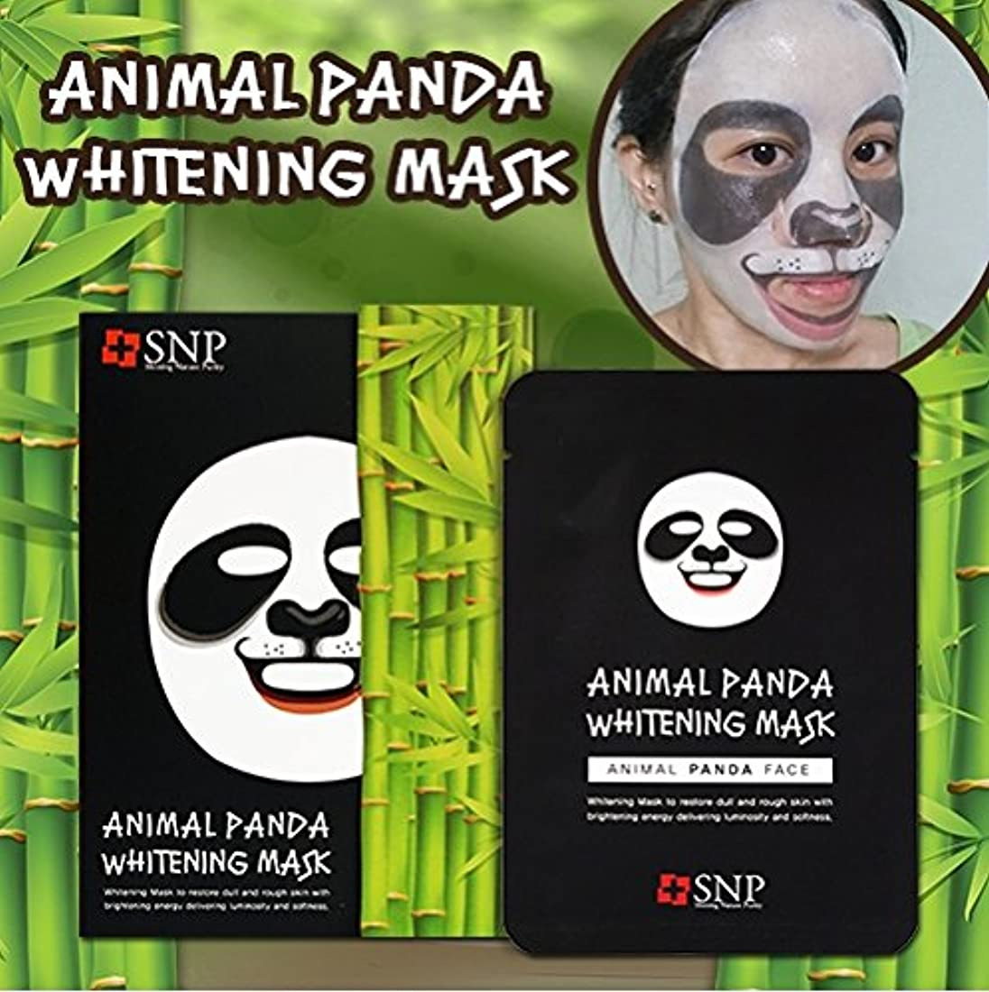 咽頭レパートリー見せます(SNP)アニマルパンダホワイトニングマスク 灰色がかった肌色の改善10本入[並行輸入品]SNP Animal Panda Whitening Face Mask Pack x10EA