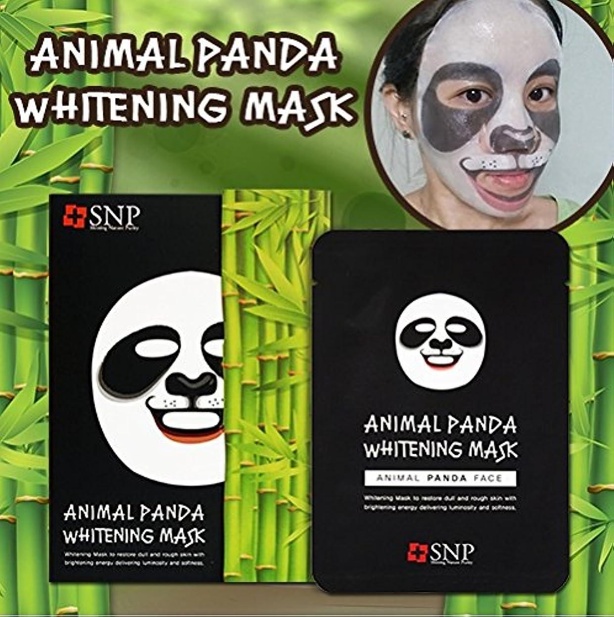 敷居振動する組立(SNP)アニマルパンダホワイトニングマスク 灰色がかった肌色の改善10本入[並行輸入品]SNP Animal Panda Whitening Face Mask Pack x10EA