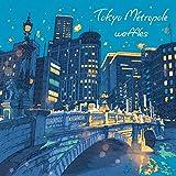 Tokyo Métropole