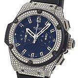 [ウブロ]HUBLOT 腕時計 キングパワー フドロワイヤント ジルコニウム 715.ZX.1127.RX.1704 中古[1257672]