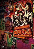 HKT48 6th ANNIVERSARY HKT48 6フェス ~LOVE&PEACE! ROCK周年だよ、人生は…~(DVD)