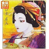 マクロスF色紙ART Memory of Frontier [MFmof-11.早乙女アルト](単品)
